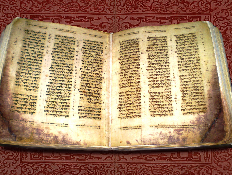 על מקורותיו של טקס בר ובת המצווה- מתוך אתר תרבות.il