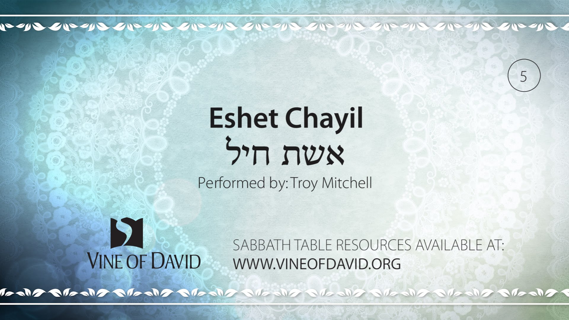 Introduction to Eishet Chayil: Video & Text (Hebrew, English, Transliteration)