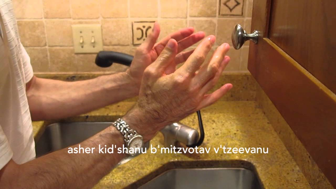 How To: The Ritual Hand Washing and Blessing Over the Bread on Shabbat