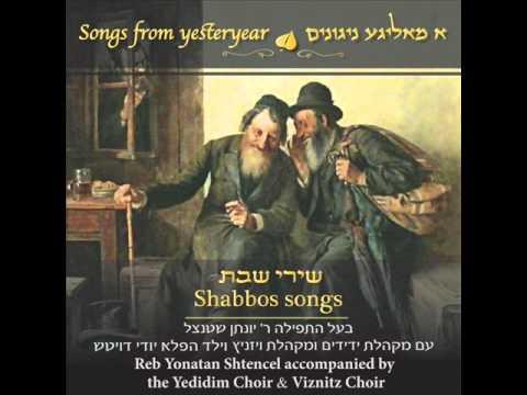 Radomsk Hasidic Melody for Shalom Aleichem
