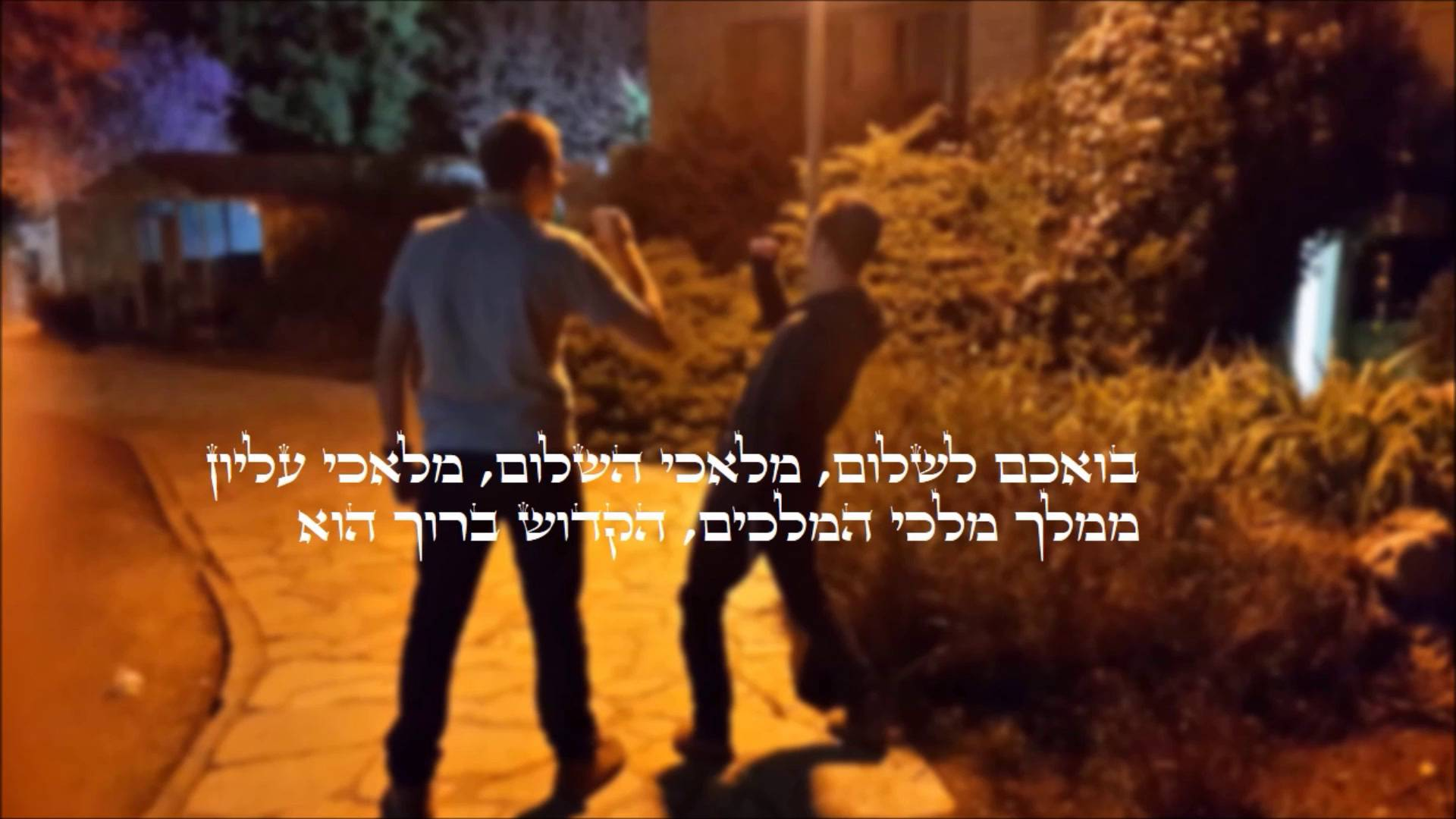 Shalom Aleichem to Avishai Eshel's Popular Dance Song