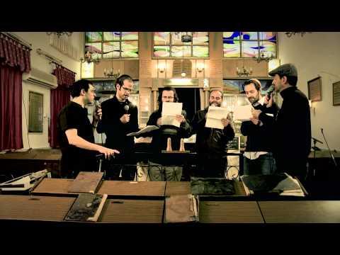 מזמור 'יה ריבון עולם' לסעודת שבת בנוסח ויז'ניץ (וידאו וטקסט)