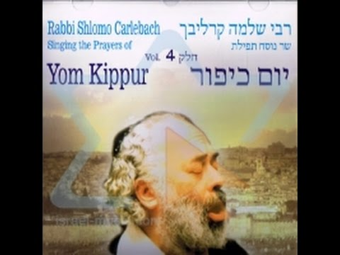 Rabbi Shlomo Carlebach: Shir Hama'alot