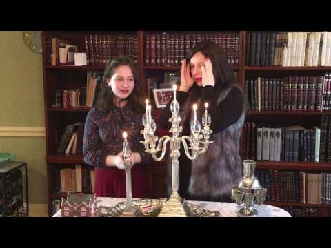 הדלקת נרות שבת לאורך הדורות- סרטון הדרכה היסטורי