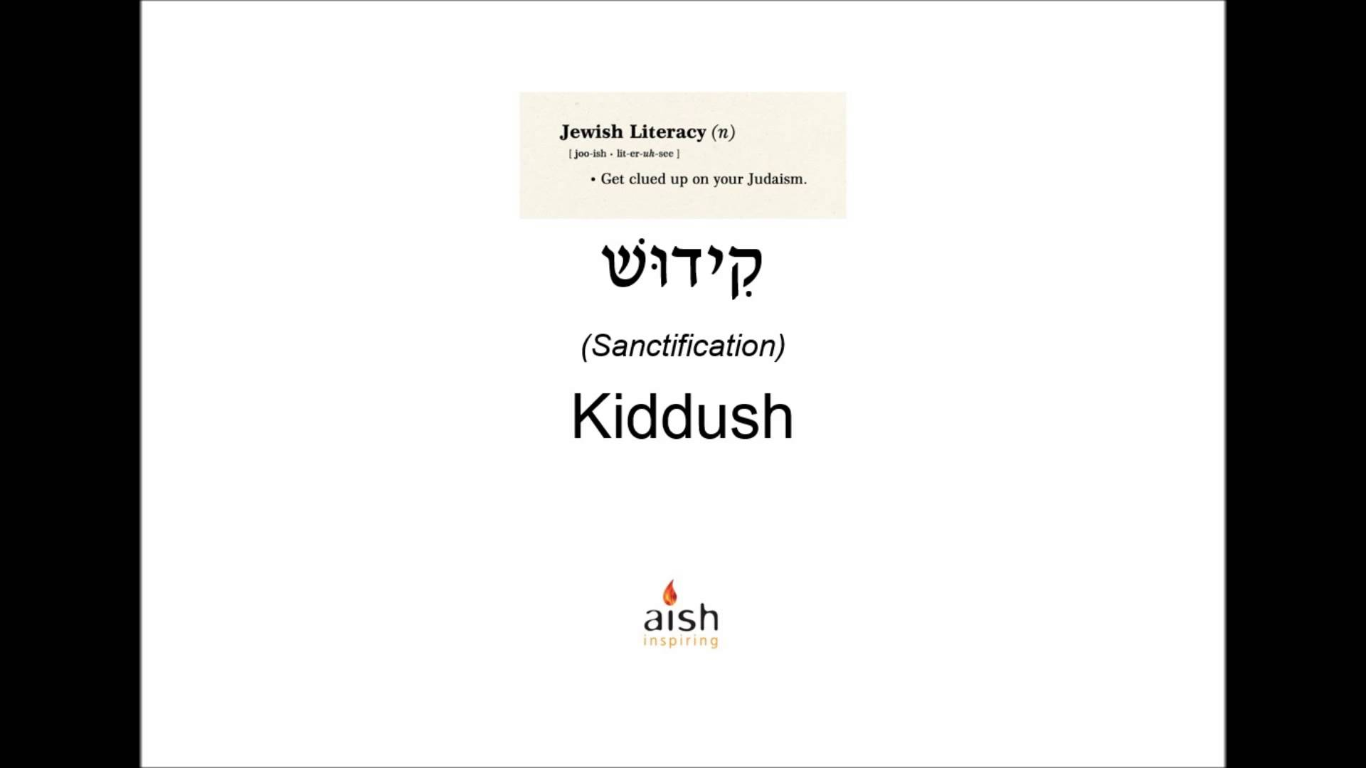 Orthodox Ashkenazi Daytime Kiddush (Text & Audio)