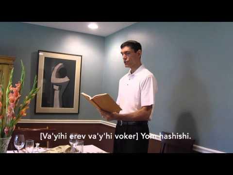 קידוש לליל שבת בנוסח אשכנזי עם דברי הסבר באנגלית