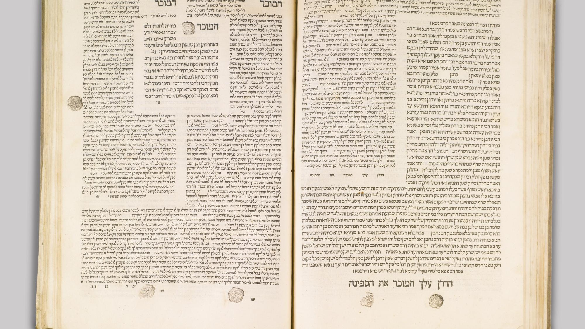 A Talmudic Analysis of Kiddusha Rabba – The Great Kiddush
