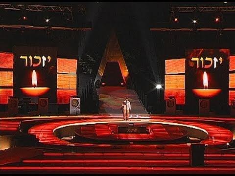 'יזכור' לחללי מערכות ישראל (וידאו וטקסט)