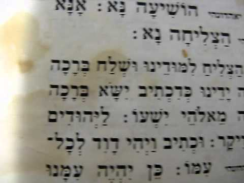 Edot Hamizrach/Sephardic Havdalah (with Hebrew text)