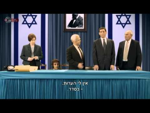 'היהודים באים'- הכרזת העצמאות