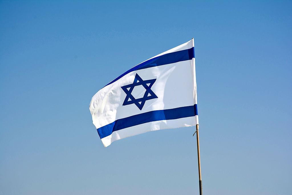 Address by Israeli President Ezer Weizman in Germany