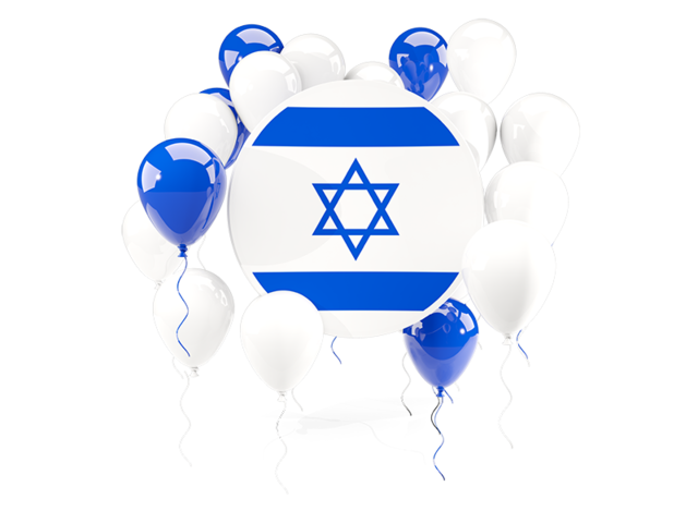 An Introduction to Yom Ha'atzmaut and How to Celebrate