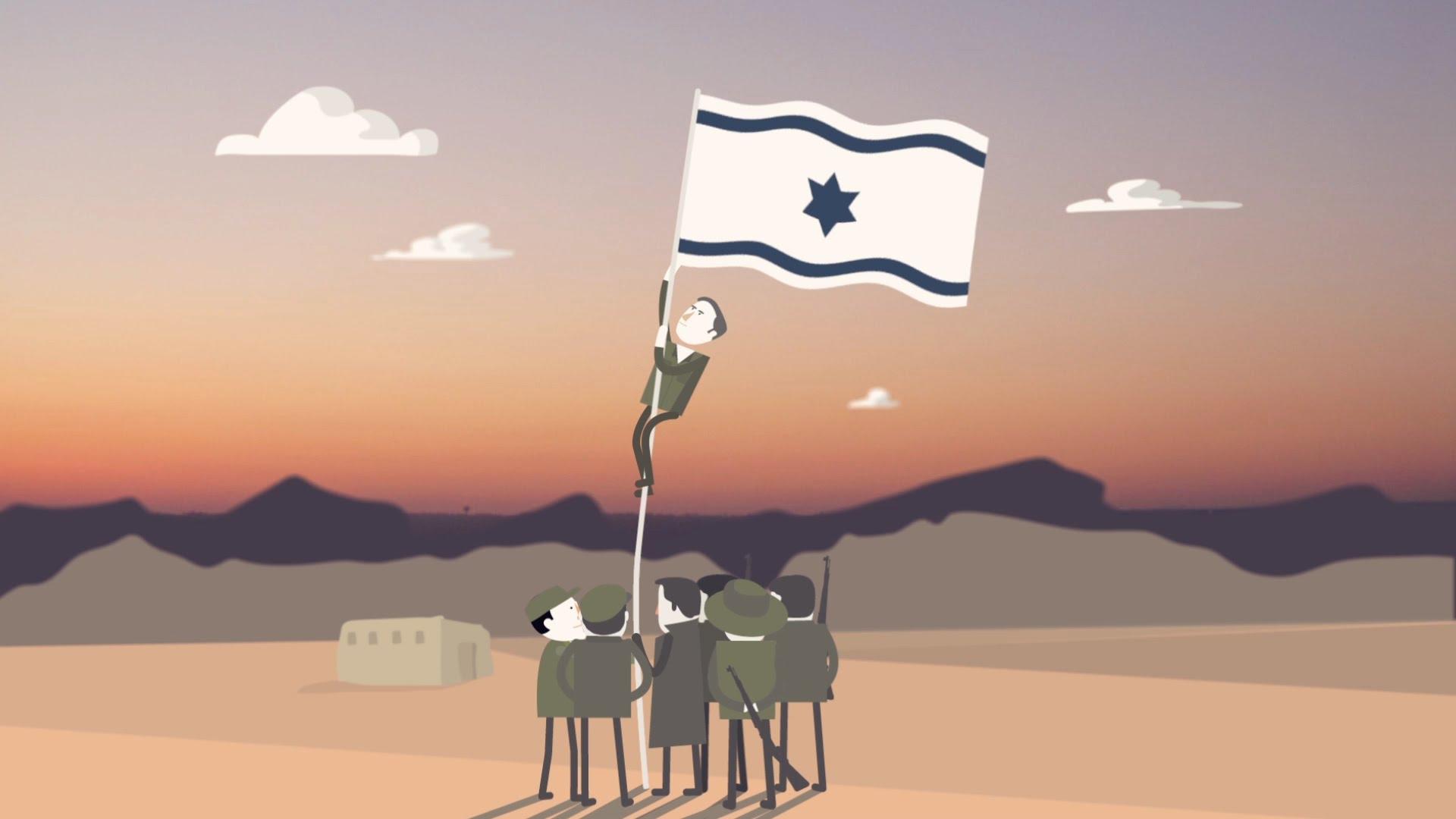 על הקמת המדינה ואלו שבזכותם היא קמה- באנימציה