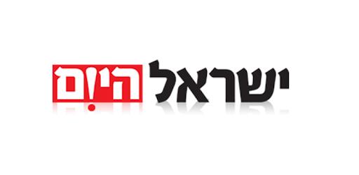 """""""ההסכם שיילחם בסרבני הגט""""- כתבה על 'הסכמאהבה' ('ישראל היום')"""