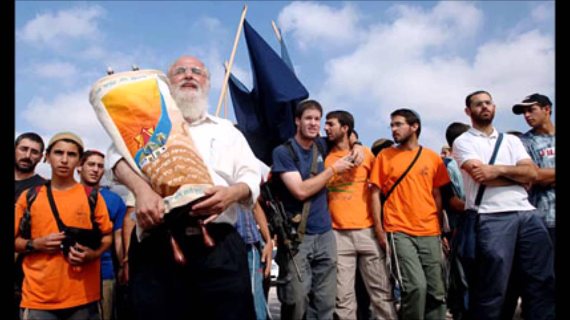 קורס ציונות- סוגיות בחברה הישראלית