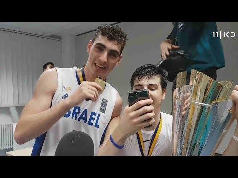 """""""עשינו היסטוריה!"""": נבחרת העתודה בכדורסל זוכה באליפות אירופה"""