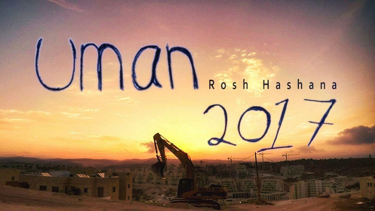 The Power of Celebrating Rosh Hashanah in Uman