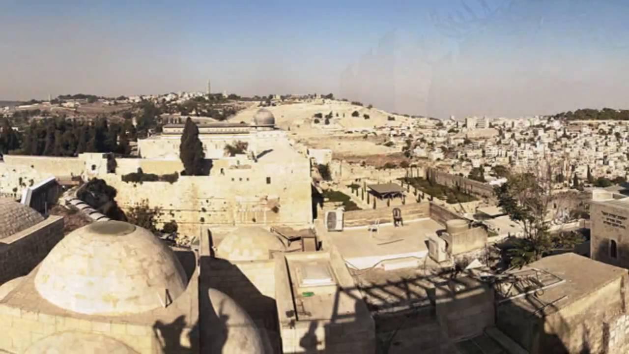 """מוגן: תכנית כללית- מתחברים בדרך לירושלים תשע""""ז"""