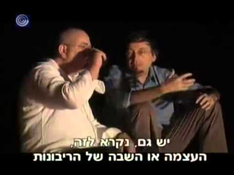 דב אלבוים ופרופ' משה הלברטל על יום הכיפורים והסליחה