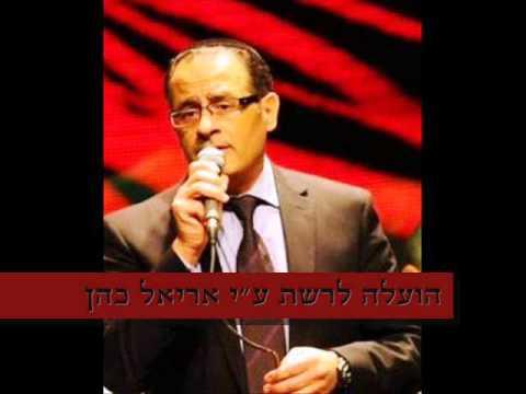 'כל נדרי' בנוסח ספרד ירושלים – החזן יחזקאל ציון
