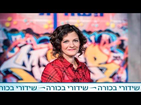 'בין השורות' חגים ומועדי ישראל – שמחת תורה