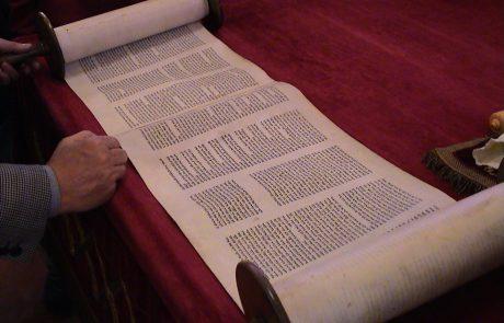 הברכות המסורתיות לפני ואחרי הקריאה בתורה (קול וטקסט)