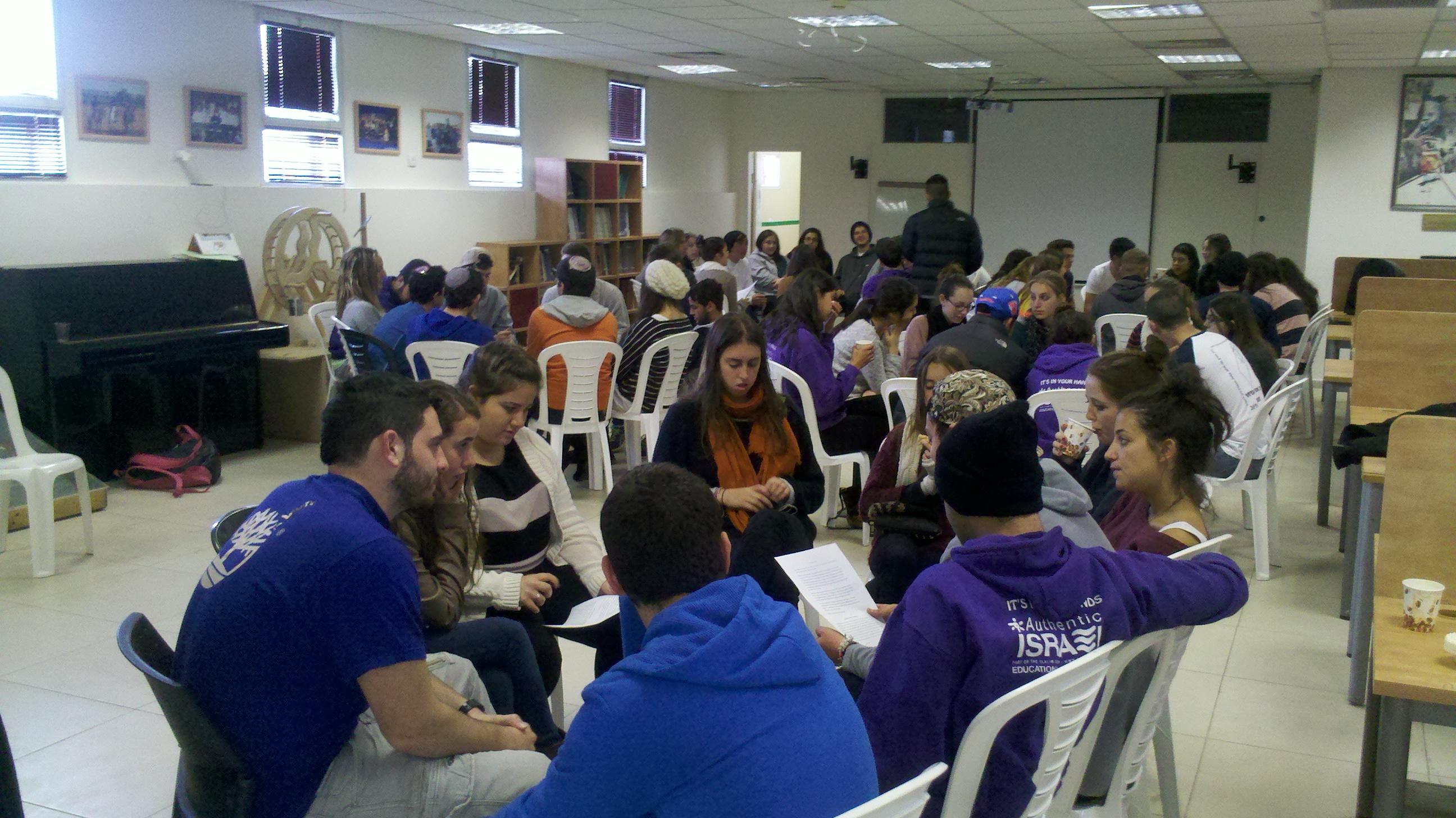 מוגן: הנכס של אורח חיים יהודי- מקבץ שיעורים בנושאי עמיות יהודית