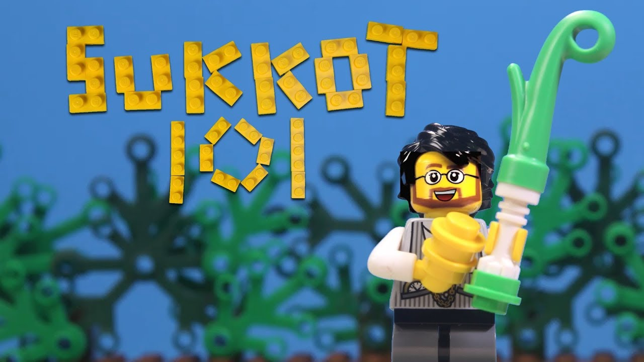 Sukkot 101: The LEGO Movie