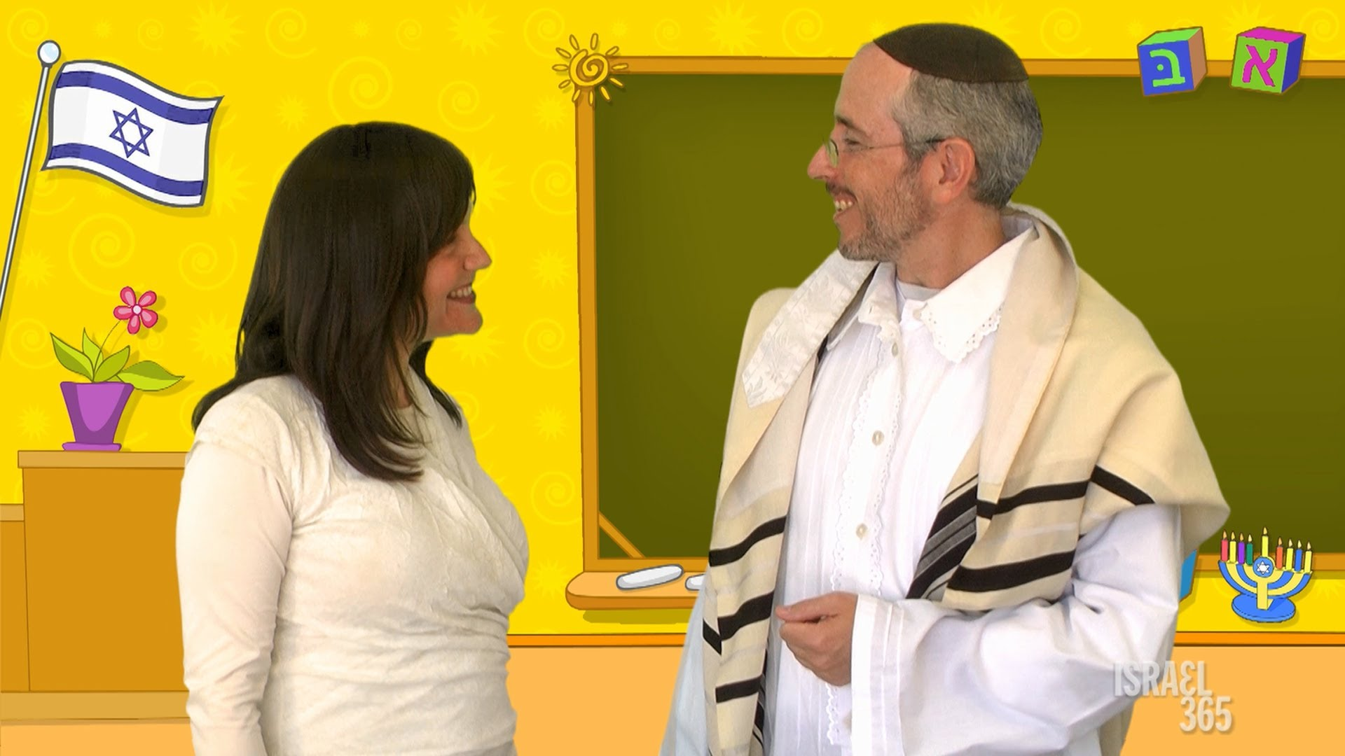 Yom Kippur for Kids