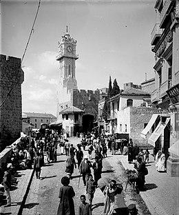 ירושלים – העיר שחוברה לה יחדיו