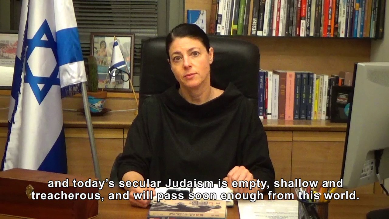 MK Michaeli: The Role of Secular Jews in the Jewish State & Nation