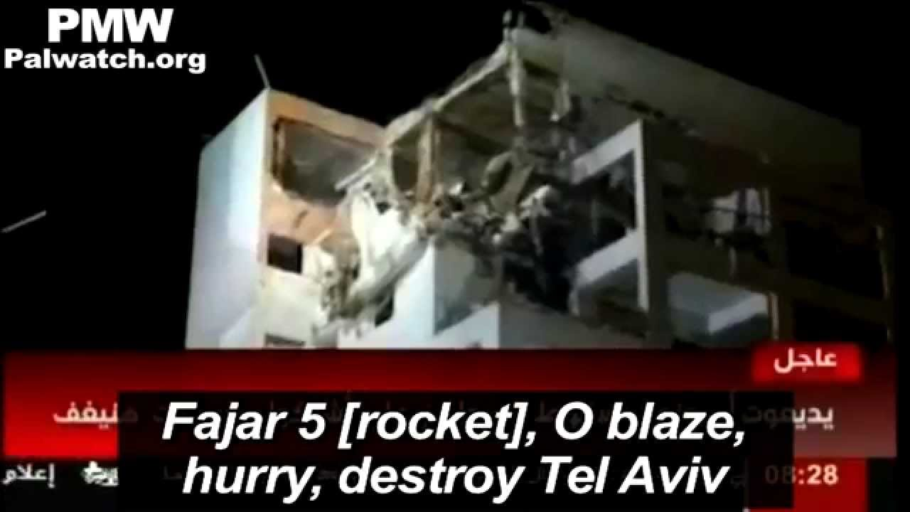 A Hamas Song Encouraging Rocket Attacks Against Israel