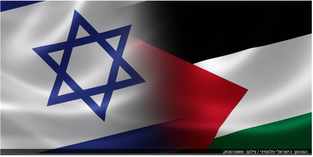 פרשת תולדות: כאן נולד הסכסוך הישראלי-פלסטיני  (כ'ו חשוון- ב' כסליו, 4.11.18 – 10.11.18)