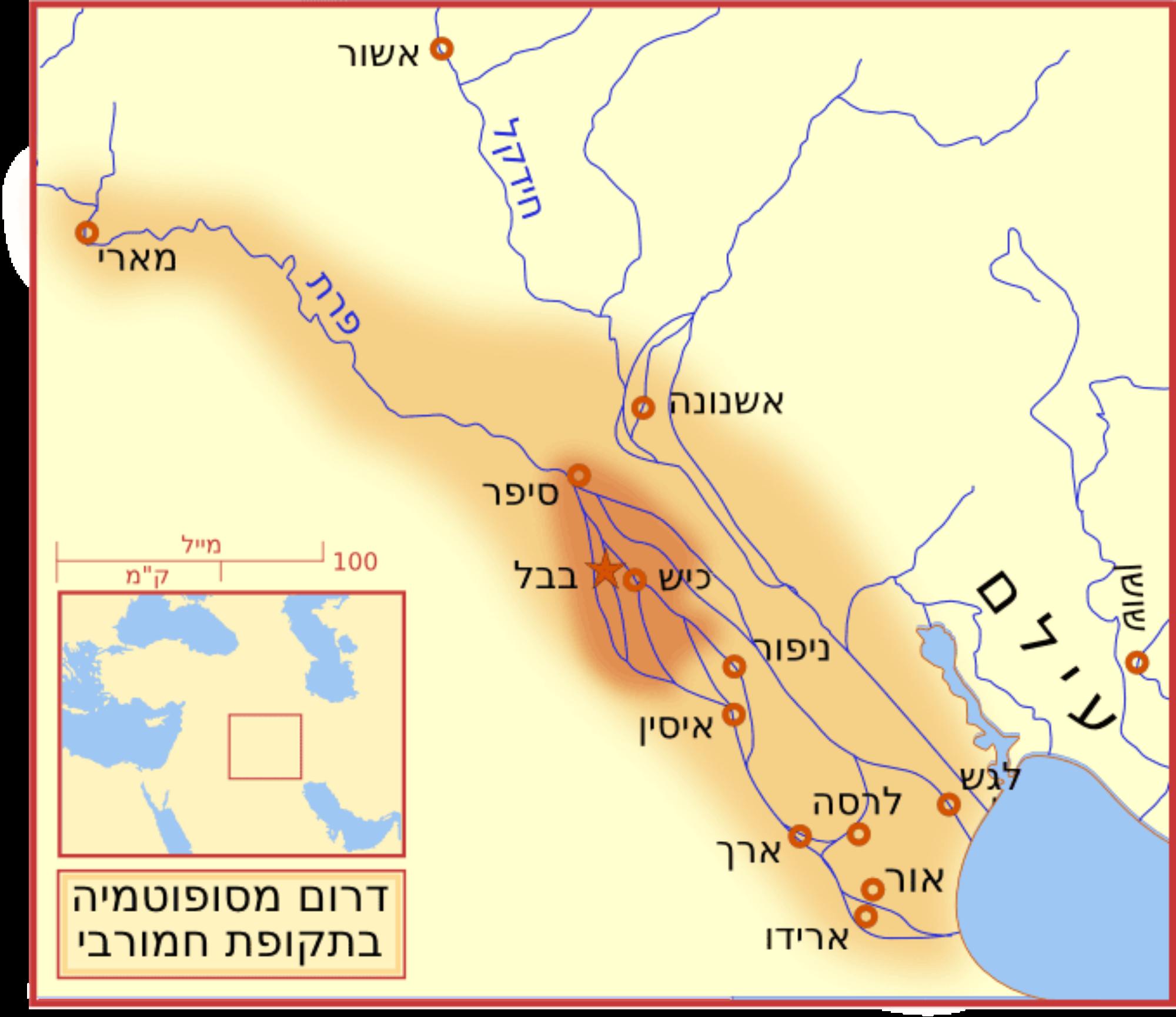 מוגן: פעילות בנושא זכרון לאומי (ירושלים בתהלים)