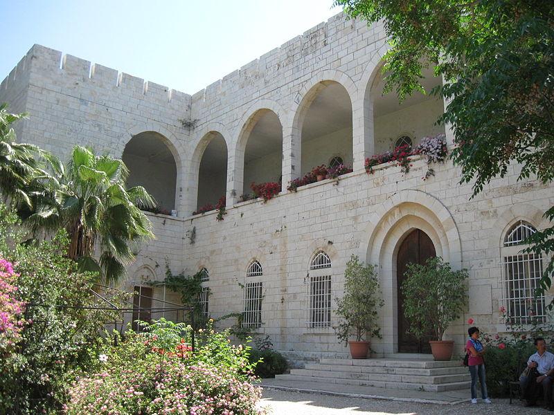 בית השלום באמאוס