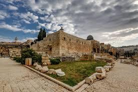 מוגן: הרובע היהודי -מרכז דוידסון