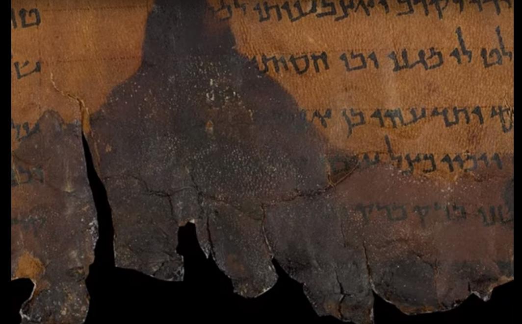 איילון בתקופת המקרא