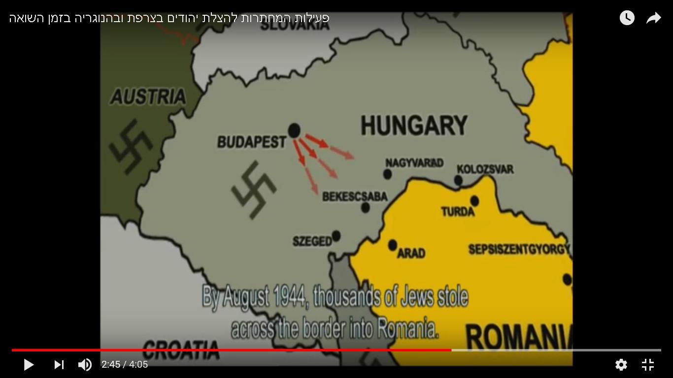 גבורת המחתרות באירופה