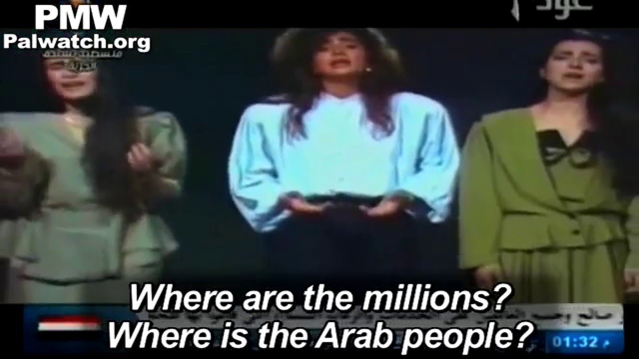 Where Are The Millions? A Lebanese Song from the First Intifada
