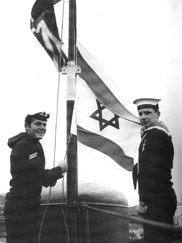 לזכרו של יוסף אלמוג (סויסה) ששרת על הצוללת דקר