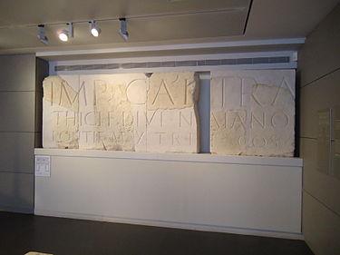 כתובות הנצחון של הרומאים על מרד בר כוכבא