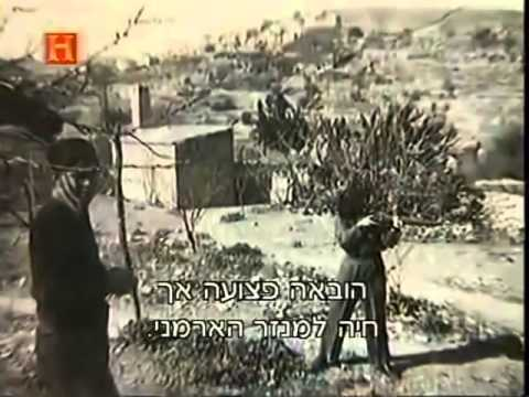 Israel: The Birth of a Nation (Documentary)