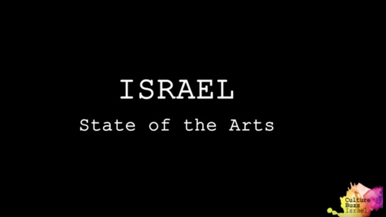 Israel State of the Art 2018