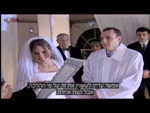 חתונה בלי הרבנות- על האפשרות לחתונה אזרחית