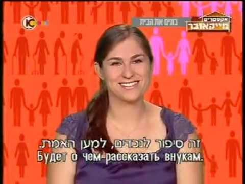 חתונה רפורמית מול הכנסת- כתבה מתוך 'עושים שינוי'