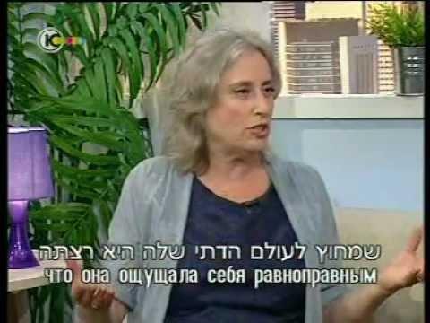 על נישואים רפורמיים בישראל- הרבה מירה רז