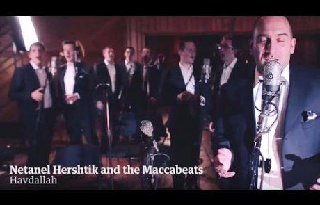 הבדלה בנוסח אמריקאי בביצוע פרויקט השבת (וידאו וטקסט)