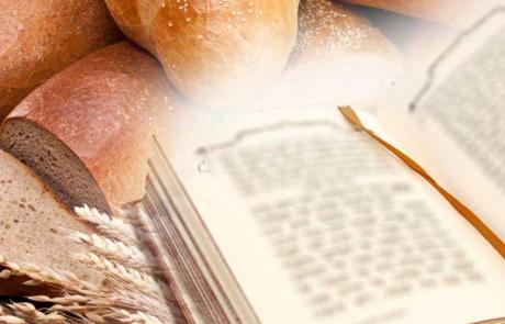 ברכת 'המוציא' בנוסח אשכנזי- הקלטת קול (אנגלית ועברית)