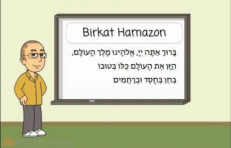 Let's Learn T'fillah: The First Paragraph of Ashkenazi Birkat Hamazon