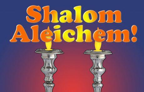 An Introduction to Shalom Aleichem